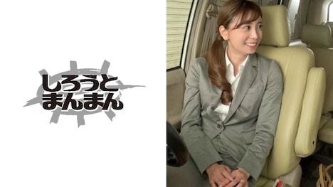 【しろうとまんまん】もとこさん (車内に閉じ込められた同僚の男と人妻との赤裸々な映像記録) 1