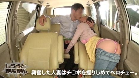 【しろうとまんまん】かわもとさん (車内に閉じ込められた同僚の男と人妻との赤裸々な映像記録) 3