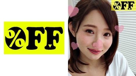 【%OFF】まい(24)