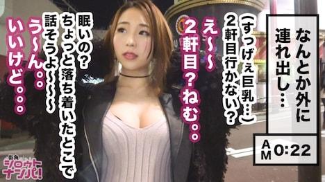 【プレステージプレミアム】夜渡り上手な小悪魔ビッチ!!渋谷のクラブで夜な夜なパリピってるOL(通称つーたん)をGET!! つーたん OL 3