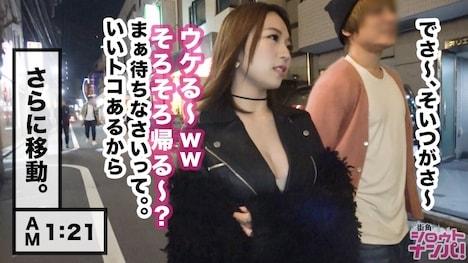 【プレステージプレミアム】夜渡り上手な小悪魔ビッチ!!渋谷のクラブで夜な夜なパリピってるOL(通称つーたん)をGET!! つーたん OL 5