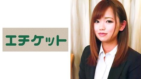 【エチケット】WEB制作会社の新人営業桃子ちゃん20歳 新規契約をチラつかされ罠とも知らずにHなアンケートを受け…