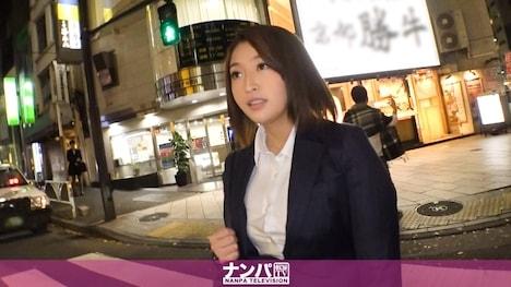 【ナンパTV】マジ軟派、初撮。 1261 かんな 23歳 オフィス家具のルート営業 1