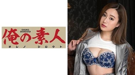 【俺の素人】Suzuさん(23)