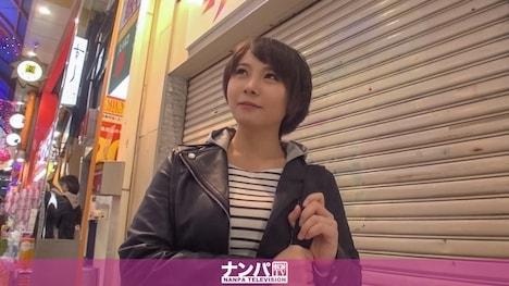 【ナンパTV】マジ軟派、初撮。 1263 ひなた 23歳 マンガ喫茶でバイト 1