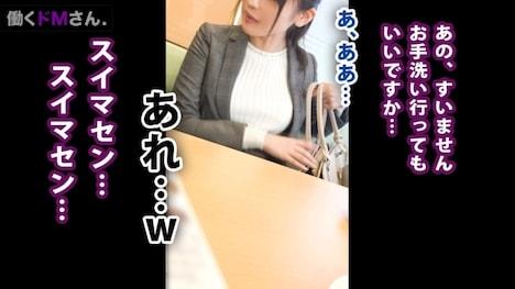 【プレステージプレミアム】働くドMさん Case 9 照明コンサル 営業:水樹さん:23歳 来ました激揺れGカップ!! 6