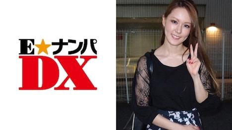 【E★ナンパDX】かおるさん 22歳 女子大生 【ガチな素人】