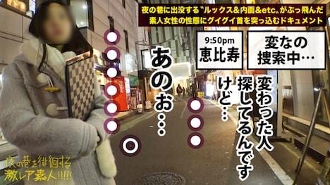 【プレステージプレミアム】東京を駆けずり荒稼ぐ超絶美女!!!:夜の巷を徘徊する〝激レア素人〟!! 13 リリカ 25歳 受付嬢(夜はギャラ飲み女子) 4