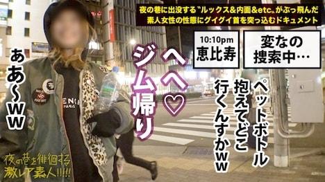【プレステージプレミアム】東京を駆けずり荒稼ぐ超絶美女!!!:夜の巷を徘徊する〝激レア素人〟!! 13 リリカ 25歳 受付嬢(夜はギャラ飲み女子) 7