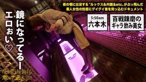 【プレステージプレミアム】東京を駆けずり荒稼ぐ超絶美女!!!:夜の巷を徘徊する〝激レア素人〟!! 13 リリカ 25歳 受付嬢(夜はギャラ飲み女子) 31