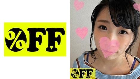 【%OFF】みひな(23)