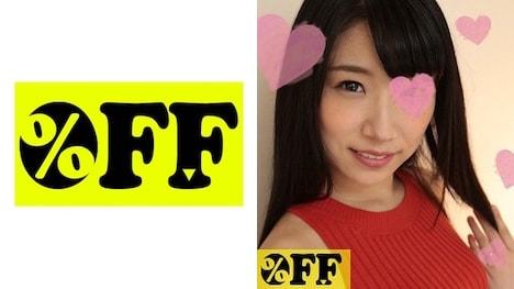 【%OFF】Mさん(23)