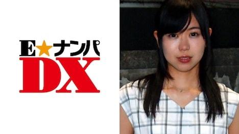 【E★ナンパDX】あおいさん 25歳 美容部員 【ガチな素人】