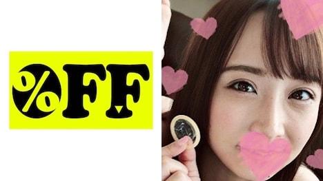 【%OFF】AYUMI(25)