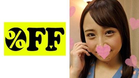【%OFF】あゆみ(25)