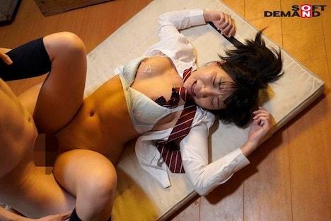 【新作】温まったら、セックスしよ! 高美(たかみ)はるか SOD専属AVデビュー 14