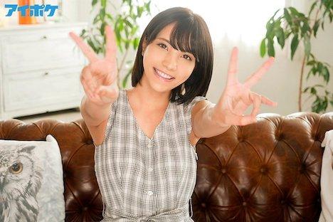 【新作】FIRST IMPRESSION 132 新風 NEW GENERATION 森沢リサ 13