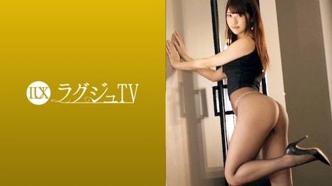 【ラグジュTV】ラグジュTV 1062 野村恵梨香 27歳 塾の講師 1
