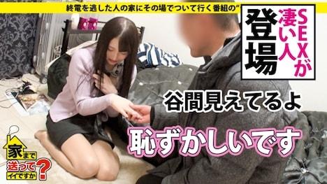 【ドキュメンTV】家まで送ってイイですか? case 127 恵理那さん 21歳 キャバ嬢 14