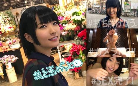 【素人ホイホイZ】NANA♪ちゃん(20) T167 B82(C) W56 H84 1