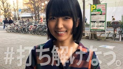 【素人ホイホイZ】NANA♪ちゃん(20) T167 B82(C) W56 H84 2