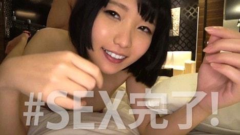 【素人ホイホイZ】NANA♪ちゃん(20) T167 B82(C) W56 H84 6