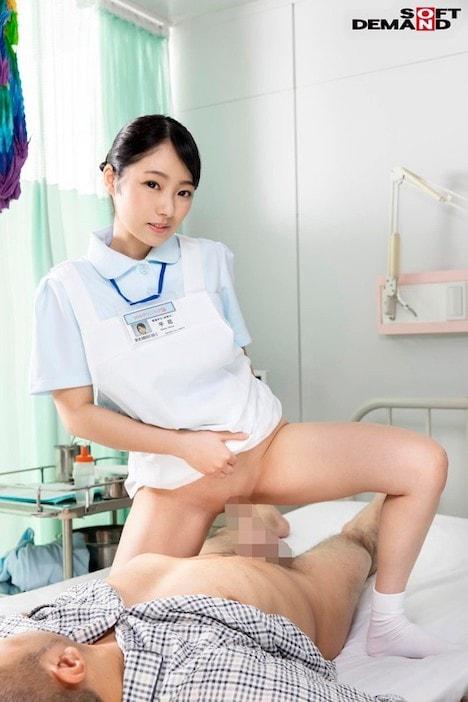 初めての性交治療 看護学生 性交クリニック 平花(20)