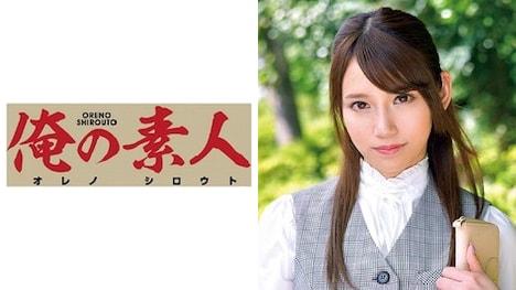 【俺の素人】Rin 2