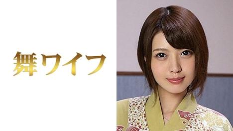 【舞ワイフ】松田恭子 2