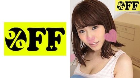 【%OFF】みれい(20)