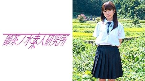 【御茶ノ水素人研究所】麻衣