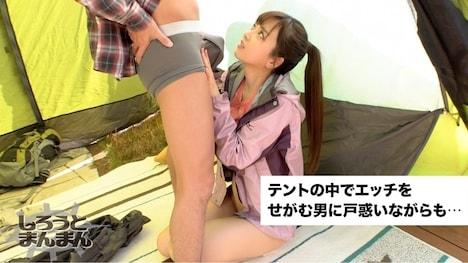 【しろうとまんまん】ゆか (すぐ隣に彼氏がいるのに登山帰りの山ガールがNTR野外テントSEX!?) 2