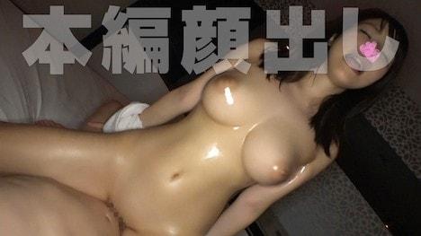 【素人ホイホイsweet!】ぺーちゃん(18) T154 B90(H) W58 H91 6