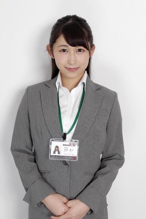 【SOD女子社員】野球拳 総務部 鈴井優子 2