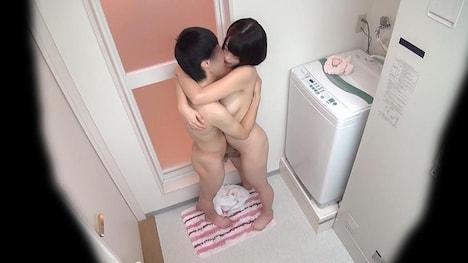 【顔出し!はじらい素人】数年ぶりの姉弟風呂。『弟と一緒にお風呂入ってみませんか?』しずか22歳 大学4年生 教育学部 9