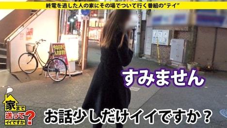 【ドキュメンTV】家まで送ってイイですか? case 129 中野さん:29歳:介護ヘルパートリマー専門学生 3