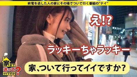 【ドキュメンTV】家まで送ってイイですか? case 129 中野さん:29歳:介護ヘルパートリマー専門学生 4