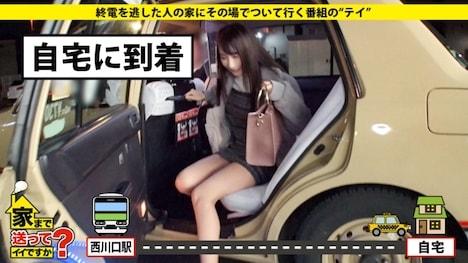 【ドキュメンTV】家まで送ってイイですか? case 129 中野さん:29歳:介護ヘルパートリマー専門学生 9