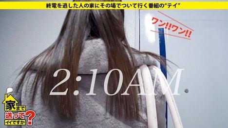 【ドキュメンTV】家まで送ってイイですか? case 129 中野さん:29歳:介護ヘルパートリマー専門学生 10