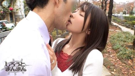 【しろうとまんまん】あかね (素人妻が初めての野外濃厚キス!?路チューのスリルと濃厚接吻の刺激に発情した人妻は…) 2