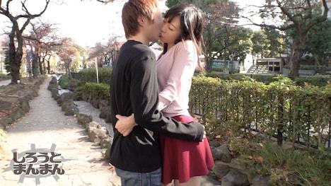 【しろうとまんまん】みお (素人妻が初めての野外濃厚キス!?路チューのスリルと濃厚接吻の刺激に発情した人妻は…) 2