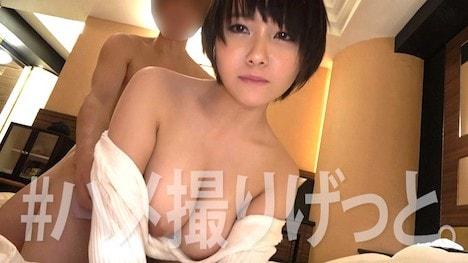 【素人ホイホイZ】ひーちゃん(21) T158 B90(F) W60 H89 4