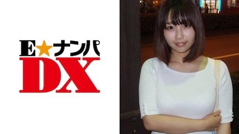 【E★ナンパDX】ゆりこさん 20歳 Hカップの女子大生 【ガチな素人】
