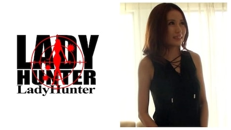 【Lady Hunter】ゆうな