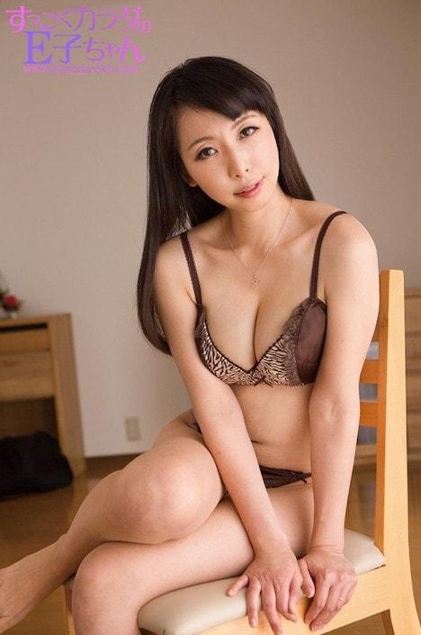 【すっごくカラダのE子ちゃん】MIKA(36)