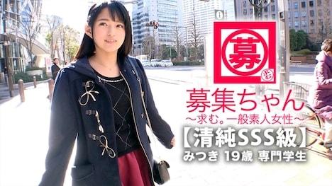 【ARA】【清純SSS級】19歳【ピュア美少女】みつきちゃん参上! みつき 19歳 専門学生(看護専攻) 1