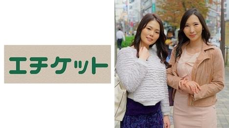 【エチケット】ママ友レズ「気になるママ友がいるんです」ちかさん(28歳)ゆかりさん(28歳)