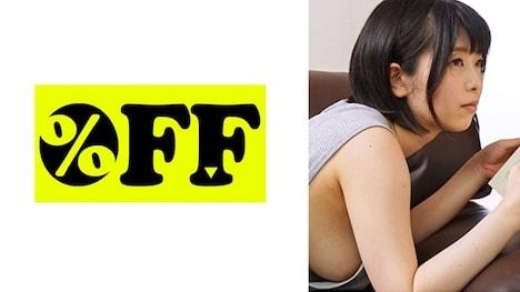 【OFF】レン(21)
