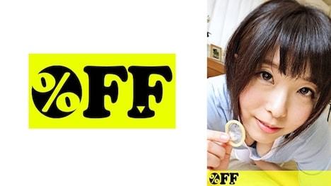 【OFF】れん(23)