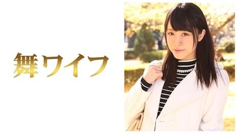 【舞ワイフ】秋葉莉子